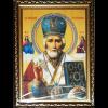 Иконы в багетных рамках 24х34 СТЕРЕО