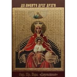 ДЕРЖАВНАЯ лик. пол.,6,0х9,0см упаковка 200 шт (цена за упаковку)