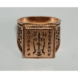 Кольцо Печатка 5