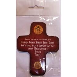 Родителей м-ва Крест картонный на липучке 8 х 10 (502)