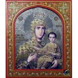 Акафистная  Пресвятая Богородица 10х12 ДВП С КАПСУЛОЙ