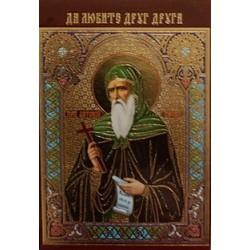АНТОНИЙ лик. пол.,6,0х9,0см упаковка 200 шт (цена за упаковку)