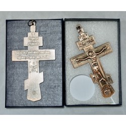 Кресты металлические SV13  12 х 6,5 см (бронз.крас. цв.)Сувенирные КИТАЙ