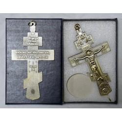 Кресты металлические SV13 12 х 6,5 см (бронз.цв.)Сувенирные КИТАЙ