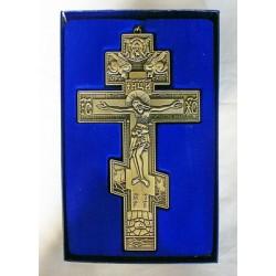 Кресты металлические SV 15 A 15,5х8,5 (бронз красный. цв.Сувенирные КИТАЙ)