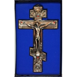 Кресты металлические SV 15 B (бронз. КРАСН. цв.)Сувенирные КИТАЙ