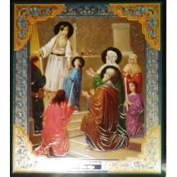 Введение во храм ДВП 15х18 БЕЗ КАПСУЛЫ