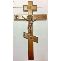 Крест распятье, дерево резной 8й 43-24,5см груша Кра