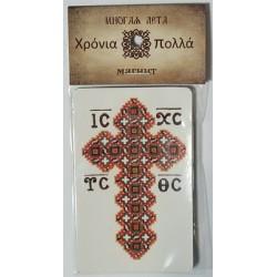 Крест магнит