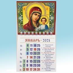 Казанская Календарь на магните 8х15,5 УКР. 2020 г Сер