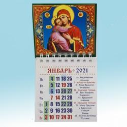 Остробрамская Календарь на магните 8х15,5 УКР. 2020 г Сер