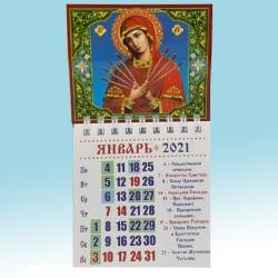 Семистрельная Календарь на магните 8х15,5 УКР. 2020 г Сер