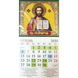 Спаситель Календарь на магните 8х15,5 УКР. 2020 г Сер