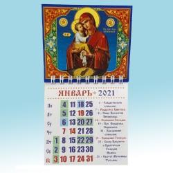 Почаевская Календарь на магните 8х15,5 УКР. 2020 г Сер