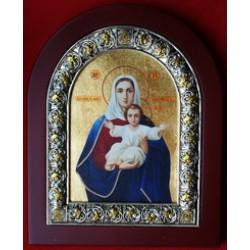 Азъ есмь с Вами Пресвятая Богородица, арка средняя