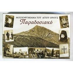 Ладан Греческий 1000 г Черный виноград