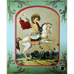 Георгий на коне ДСП 10х12 с капсл.в коробочке