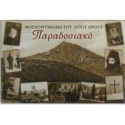 Ладан  Греческий 200г Черный виноград