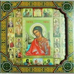 Ангел Хранитель Икона  баг.рам. Подарочной упаковке