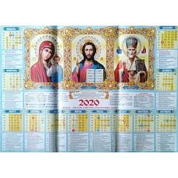 Календарь А2  П Руск.Тройник Казанск     3