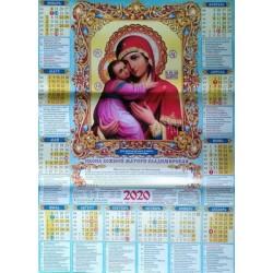 Календарь А2  П Руск.Владимирская     6