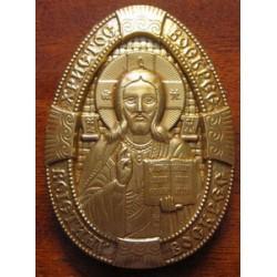 Иисус Христос Воскресенье гипс на магните 49x67 мм