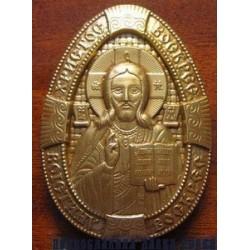 Иисус Христос Воскресенье гипс Подвеска 49x67 мм