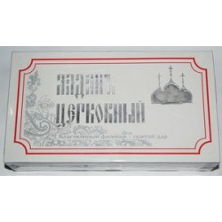 Лаванда 1кг Ладан Церковный(Греция) катА в бел.короб.