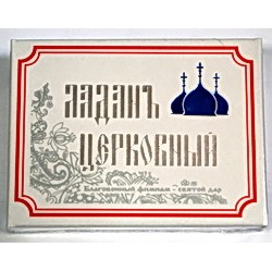 Базилик (Царский) 200г Ладан Церковный(Греция) катА в бел.короб.
