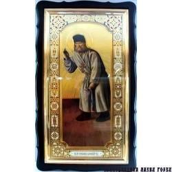 Киот Храмовый 116х67 БН  Серафим Саровский