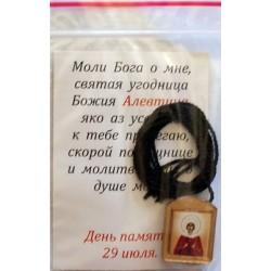 Алевтина Ладанка  Д  с фителем упаковка 50шт