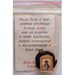 Алла Ладанка  Д  с фителем упаковка 50шт