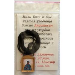 Анастасия Ладанка  Д  с фителем упаковка 50шт