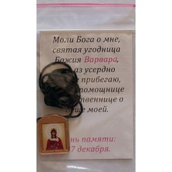 Варвара Ладанка  Д  с фителем упаковка 50шт