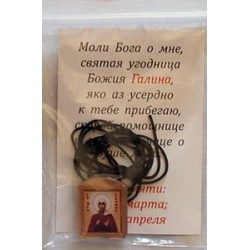 Галина Ладанка  Д  с фителем упаковка 50шт
