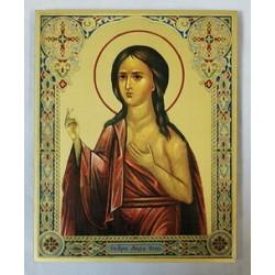 Мария Египетская 019 Икона дерево золото малая 20х16