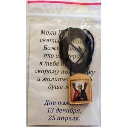 Андрей Ладанка  Д  с фителем упаковка 50шт