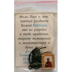 Виктор Ладанка  Д  с фителем упаковка 50шт