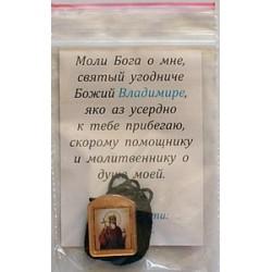 Владимир Ладанка  Д  с фителем упаковка 50шт