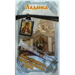 Лука Ладанка пластм. прямоугольная с маслом  упаковка 50 шт