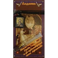 От Гроба Господня Ладанки пластмассовые  с маслом уп 50 шт
