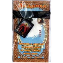 Ангел Хранитель ладанка пластм. прямоугольная  упаковка100 шт