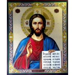 Иисус Хр. (Светлый)(м-ва Господня)  лам,15*18