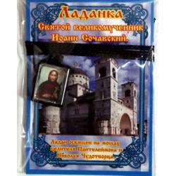 Иоанн Сочавский ладанка пластм. прямоугольная  упаковка 100 шт