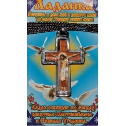 Ладанка Крест пл.с ладаном  упаковка 100 шт