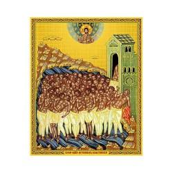 40 Севастийских Мучеников  лам,10х12
