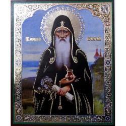 Агапит Печерский  лам,10х12