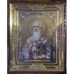 Григорий 42х52 см