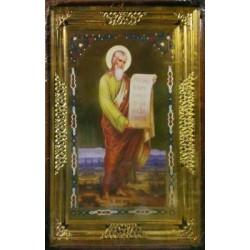 Илья Пророк 46х68