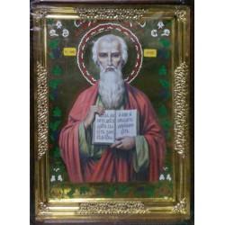 Иоанн Богослов 46х68см